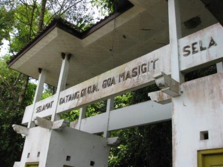 Gerbang Goa Masigit Sela (doc. pribadi)